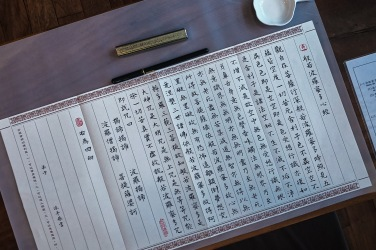 Fo Guan Shan Buddhist Sutra Calligraphy at Punngol.